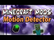 Мод Motion Detector [1.5.2]