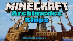 Мод Archimedes' Ships [1.7.5]