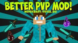 Мод Better PvP [1.7.5]