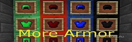 Мод для Minecraft More Armor [1.6.4]